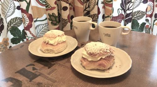 Café Smulan i Brösarp bullar upp
